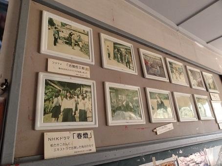 伊参スタジオ6