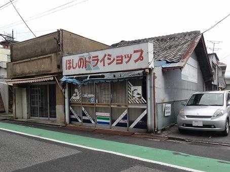 レトロ建築探訪桐生10