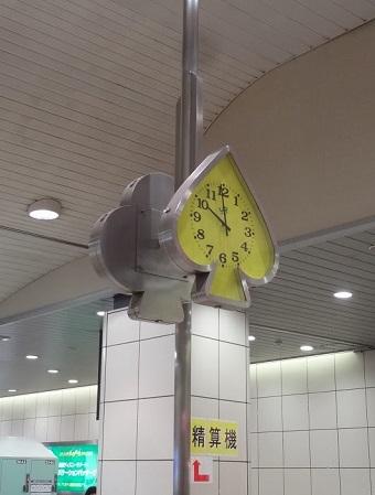 舞浜駅の時計1