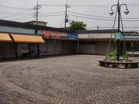 松原団地09