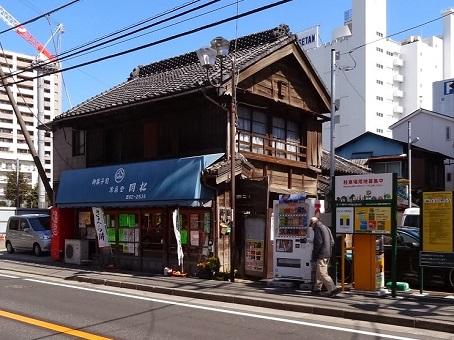 松戸駅周辺07