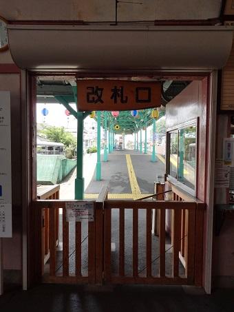 西桐生駅7