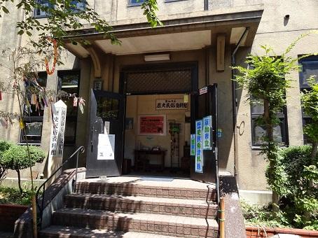 草加市歴史民俗資料館4