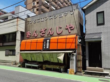 草加駅周辺07
