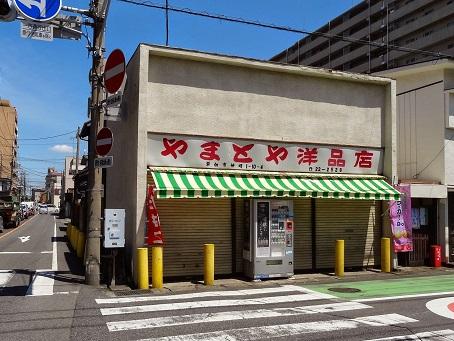 草加駅周辺10
