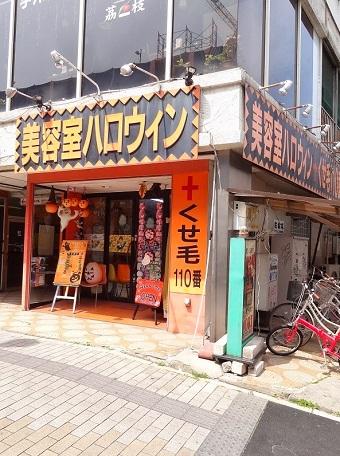 高崎駅周辺09