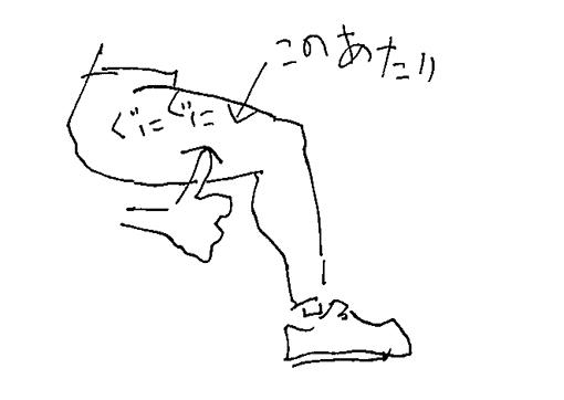 13040124_20140401143528282.jpg