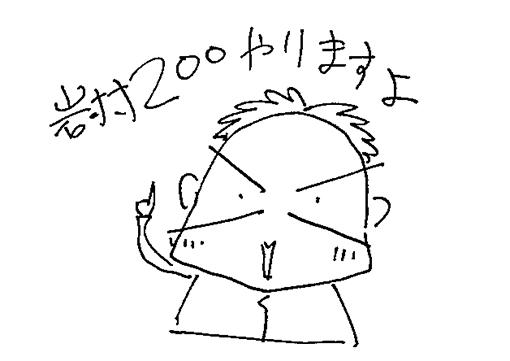 1404257.jpg