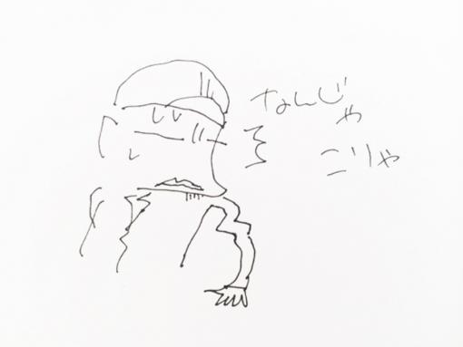 1409034.jpg