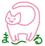 marl logo