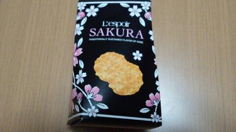 レスポワール桜①