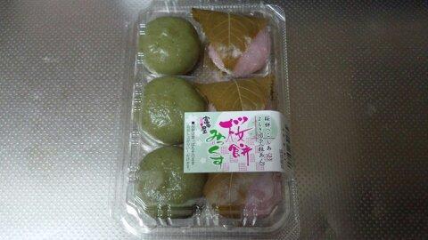 富田屋桜餅①
