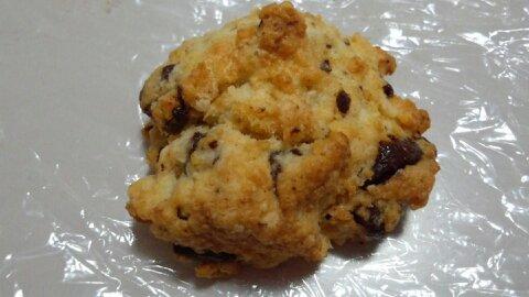 ハコブキッチンクッキー
