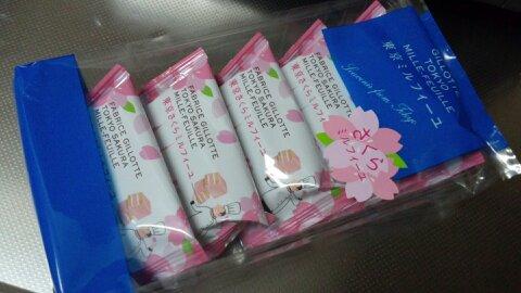 東京ミルフィーユ桜①