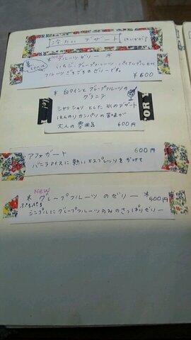 カヌレメニュー②