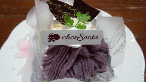 サンタ紫芋モンブラン①