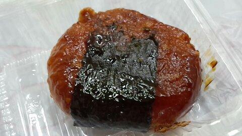 奈良井宿ぽたぽた餅