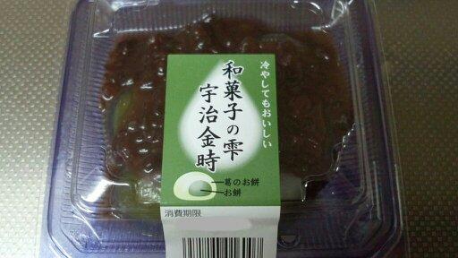 和菓子の雫①