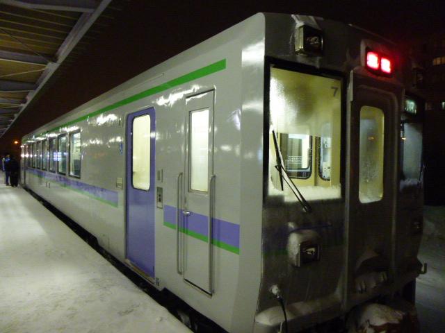 P1410934.jpg