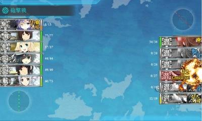 艦隊これくしょん0003