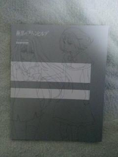TVアニメ版極黒のブリュンヒルデ BD-BOX1 002