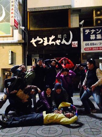 2014 下仁田駅伝③