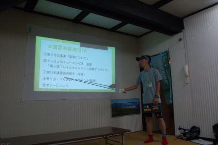 美ヶ原ブログ③