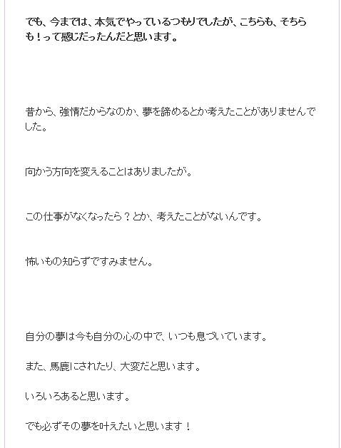 2014y05m11d_114932036.jpg