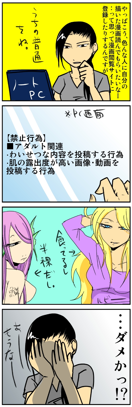 nikki462_201408092032153da.jpg