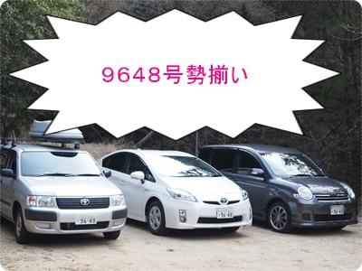 槇尾山ハイクP3239270