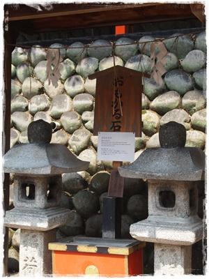京都オフ会P6159676