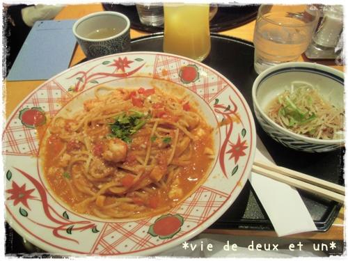 20140215blog7.jpg