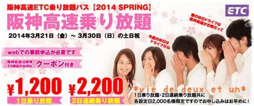 20140321blog10.jpg