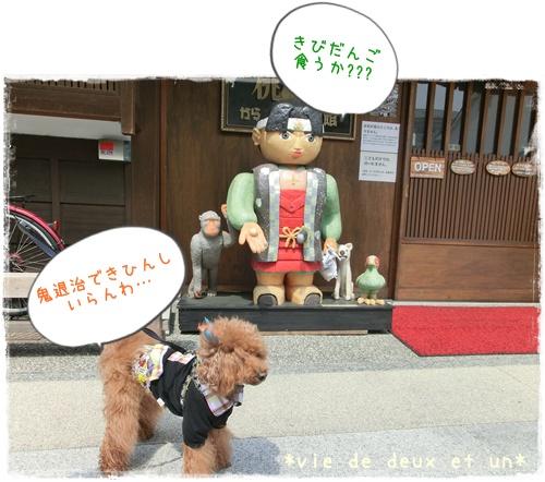 20140503blog10.jpg
