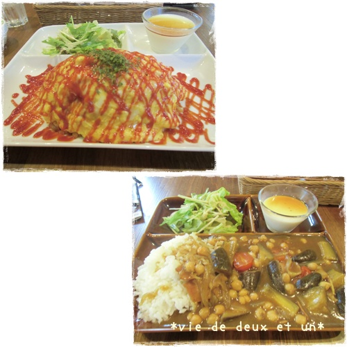 20140706blog4.jpg