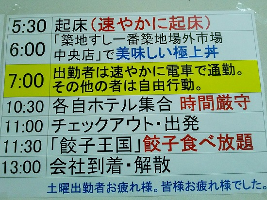 DSC_3599.jpg