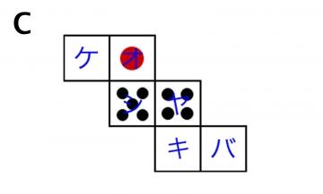 nazo_c.jpg