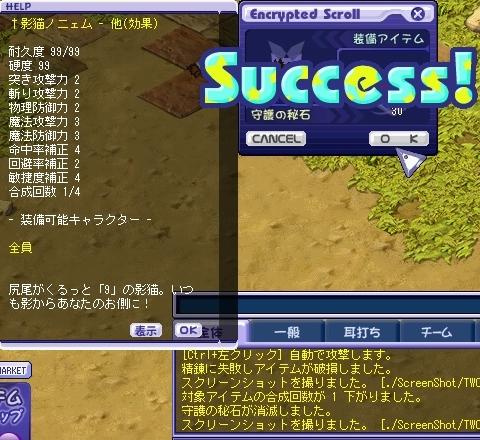 TWCI_2014_3_22_19_0_30.jpg