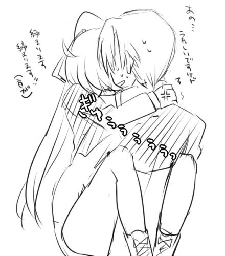 memo331.jpg