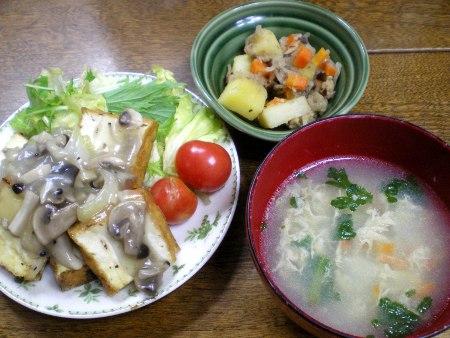20140812syokuji1.jpg