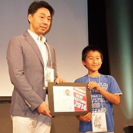 福岡インディペンデント映画祭2014-4