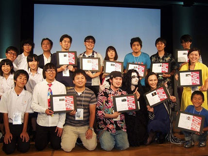 福岡インディペンデント映画祭2014-6