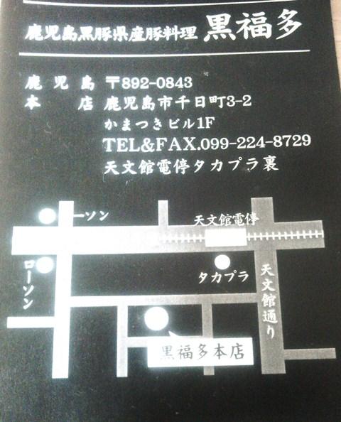 DSC_0113_20140812185340da6.jpg