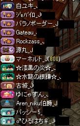 20140327013908a4e.jpg