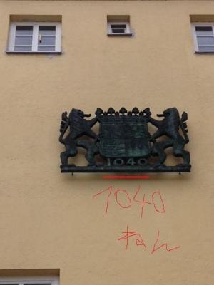Freising1040.jpg