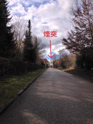 FreisingFissweg2.jpg