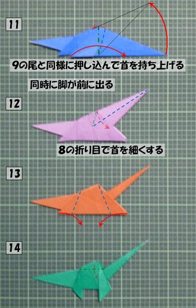 Brachiosaurus_05.jpg