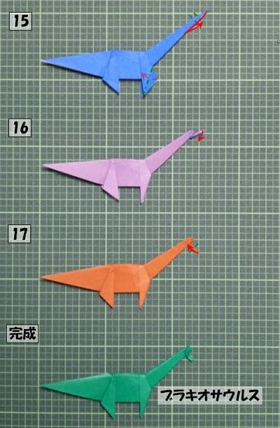 Brachiosaurus_06.jpg