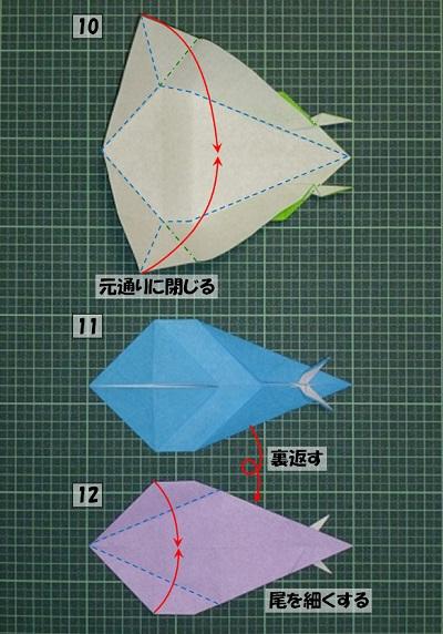 Triceratops400_04_.jpg