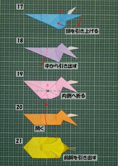 Triceratops400_06_.jpg
